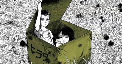 Shugo Tokumaru'dan efsanevi manga sanatçısı Kazuo Umezu'nun çalışmaları eşliğinde harika klip