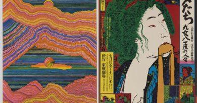 Geçmiş ve geleneğin modern gerçeklikle imtihanı: Awazu Kiyoshi