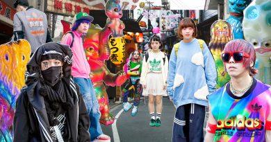 Tokyo sokaklarından 7 orijinal stil