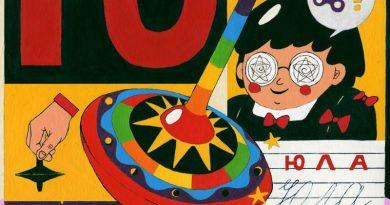 Toma Vagner'in çizimleri ve çocukluk eğlencelerinin izleri