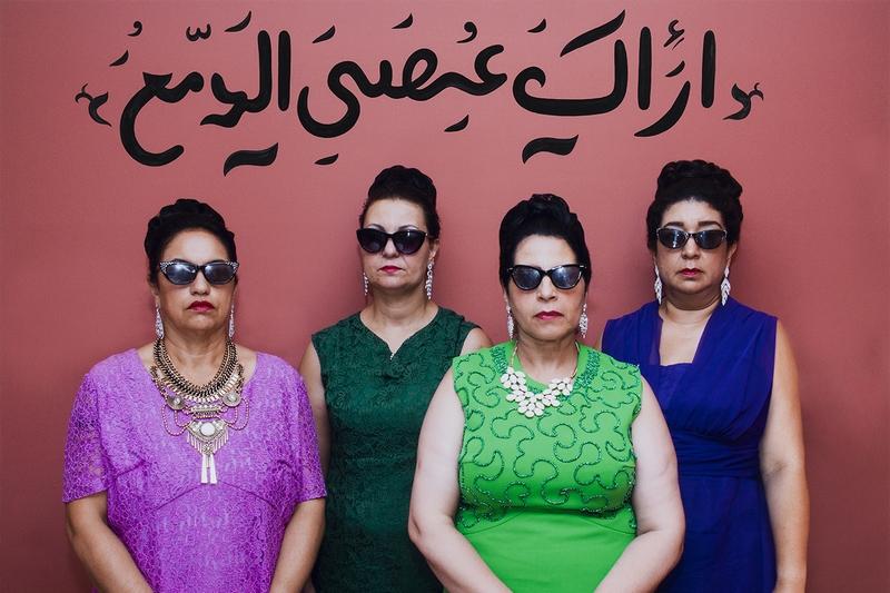 """İstanbul Modern'den Orta Doğu ve Kuzey Afrikalı kadın yönetmenlere odaklanan bir seçki: """"Asla Yalnız"""" - bant mag"""