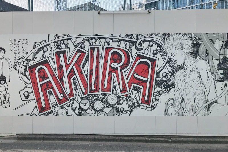 """""""AKIRA: Art of Wall"""" projesi, Shibuya duvarlarından kitap formuna taşınıyor"""